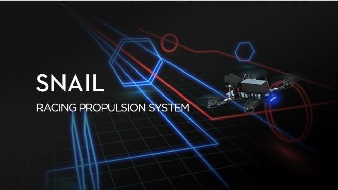 Система Snail