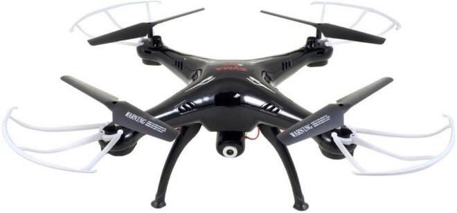 Квадрокоптер SYMA X5SW вид спереди