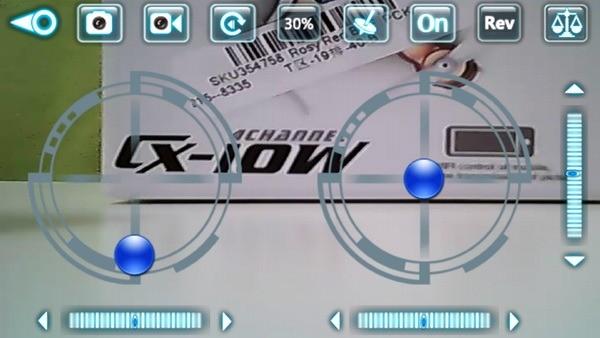 Приложение CX-10W
