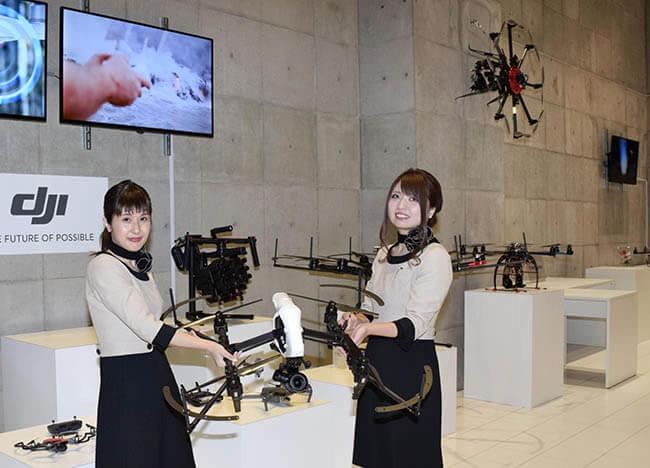 В японской Осаке открыт музей дронов