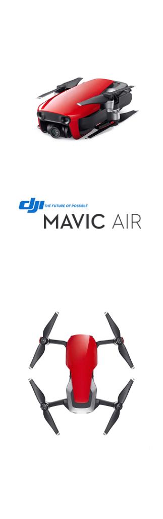 Официальный лого квадрокоптера DJI Mavic Air