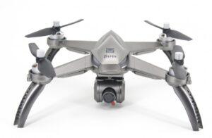 дрон MJX B5W Silver